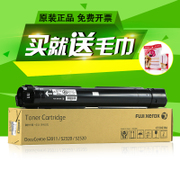 Original Fuji Xerox CT202384 S2011 23202520 N D A toner toner cartridges