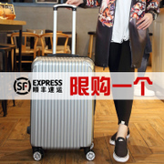 Suitcase universal wheel female boarding box 20 inch password travel box 24 inch 26 inch student leather case pull rod box male