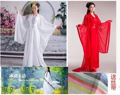 Seven fairy maid costume fairy flow with wide sleeves dress in mourning clothes Chinese clothing costume concubine Zheng costumes