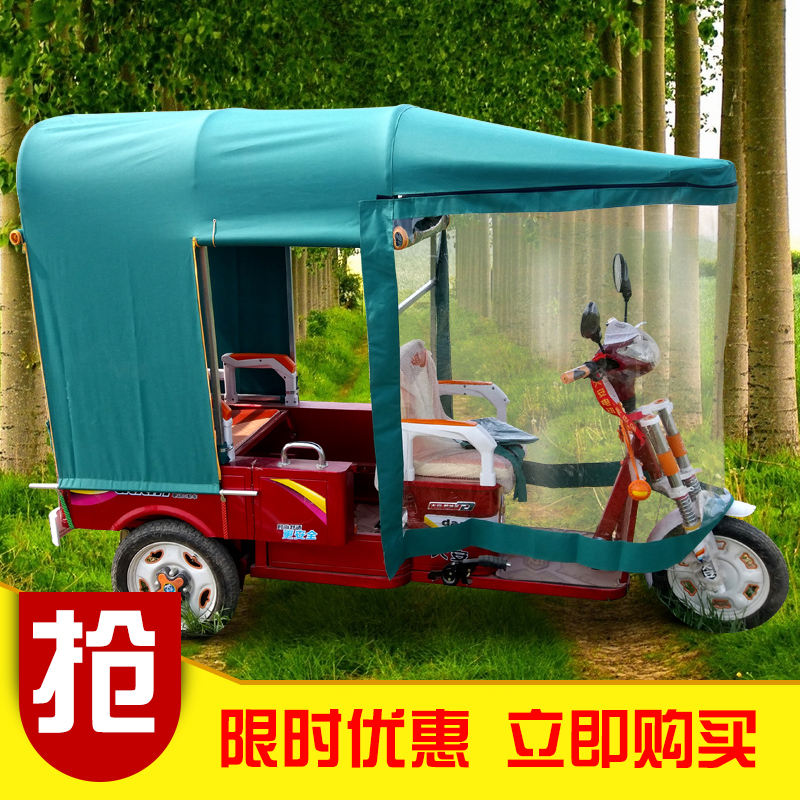 Ms electric motorcycle windshield wind umbrella canopy electric tricycle ms electric bike shed
