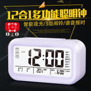 Smart clock 3 groups of alarm clock, electronic silence, bed, bedroom, children's cartoon, creative personality, students, small alarm clock
