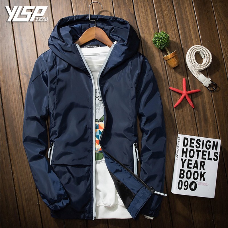The boys spring sport coat thin youth s casual Hooded Jacket Mens clothes outside the spring tide