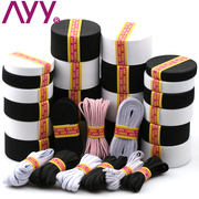 Black and white baby soft wide flat and thin rubber band DIY round elastic rope waist bag mail thickened with a non-toxic elastic