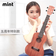 Genuine mint Jo Kerry Lee Vuk Lily 23 inch classical starter for the first four strings of the guitar ukulele