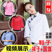 54 young women with performing arts students in male portrait tunic wind retro graduation clothing