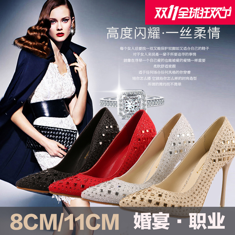 Europe and pointy shoes sexy high heel stiletto OL commute asakuchi shoes autumn gold rhinestone wedding shoes Bridal Shoes Women