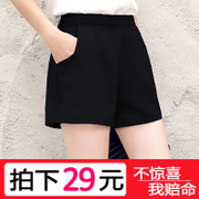 Summer Shorts female size wide leg loose Chiffon 2017 new a super high waisted Skirt Suit Shorts words casual pants
