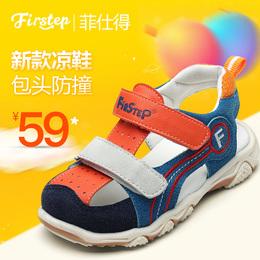 男童凉鞋2018新款韩版夏季包头童鞋防滑软底儿童1-2-3岁4男宝宝鞋