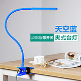 USB eye protection learning clip small table lamp bedroom bedside desk work student dormitory LED energy saving night light