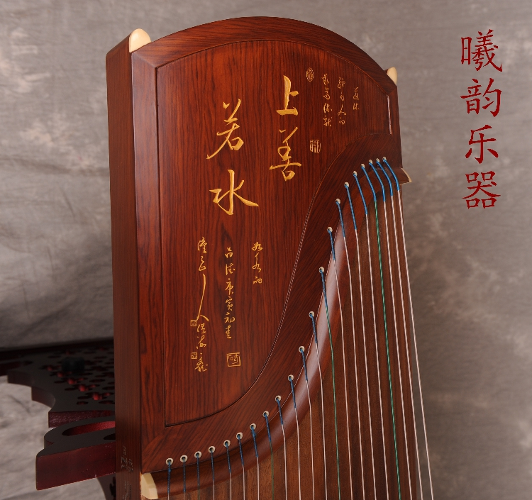 Xi Yun guzheng playing guzheng beginner / professional grading test preferred as good as water bag mail send a full set of mahogany lettering