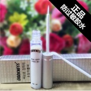 Genuine authorized Super Sticky anti allergy false eyelash glue 5ml doubleeyelid liquid natural latex allergy free shipping