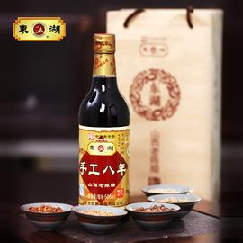 东湖食品旗舰店