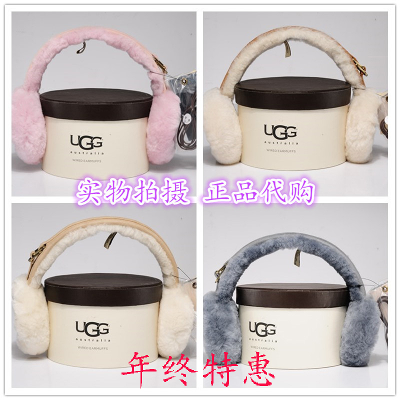 Australia act as purchasing agency counters authentic UGG sheepskin warm earmuffs Warm in winter and couples earmuffs machine