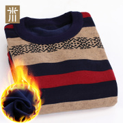 M Sichuan winter sweater sweater Mens warm cashmere sweater with thickened sleeve head slim casual sweater