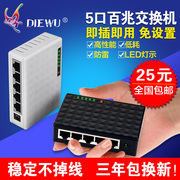 DIEWU 5 port Ethernet switch 4 port Ethernet switch Cable Splitter splitter 5 genuine mouth