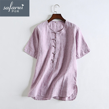 Fairui SA linen short sleeved t-shirt men loose retro China Pankou folk style wind sleeve head linen mens jacket