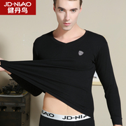 Jian Dan bird man V collar underwear young cotton cotton sweater vests Kuanqiu backing thin long johns male suit
