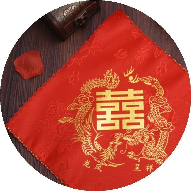 Restoring ancient ways of celebration supplies new bride with bright red like a handkerchief red square knot wedding xi xi handkerchief small handkerchief
