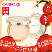 CANMAKE/ the cotton candy oil skin translucent Japan lasting powder honey powder Concealer makeup SPF