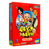 genuine animation Film new head son small head dvd disc disc 1-20 set HD classic animation DVD