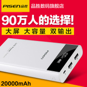 PISEN charging treasure 20000 Ma mobile power portable dual USB mobile phone tablet universal LCD generation