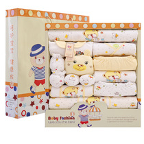 Cotton baby clothes newborn gift box 17 full moon baby clothing spring summer and autumn