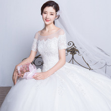 2016, autumn and winter new bride lace wedding dress, Korean shoulders, word wedding dress, large size wedding dress