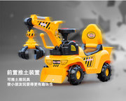 Car children can sit can ride a toy car electric excavator large boy engineering car 1-6 years old