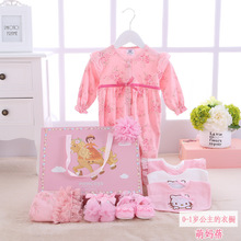 Spring and autumn pure cotton baby clothes, newborn gift box, full moon maternity products, baby born in spring and summer, baby princess