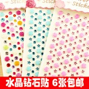Bubble stickers, girls, stickers, toys, three-dimensional change clothes, children's diamond stickers, roses, drilling bubble