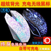 No longer need to replace the battery rechargeable mute glare game level wireless mouse Wrangler Cazaux M6 2 generation
