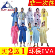 Outdoor hiking hiking lightweight raincoat adult female portable waterproof transparent non disposable poncho