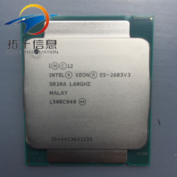 Intel/Intel E5-2603V3 CPU clock speed 1.6G official version of the new six-core CPU