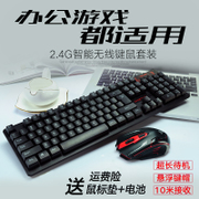 City Square wireless keyboard, mouse set, laptop key mouse suite, game office, home suspension
