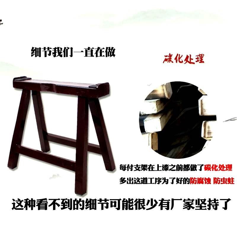 Support stands to play A word stents guzheng seated guzheng zither shelf rack lutes wood guzheng Chinese style