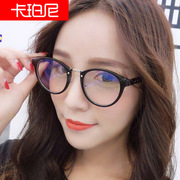 Radiation proof glasses Korean male and female big box anti blue goggles computer flat mirror with myopia mirror tide