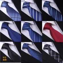 Tie men dress business wide 8cm pure blue red black British wedding groom Korean Students