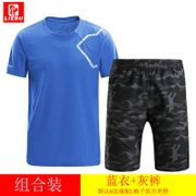 Step 2017 summer sports, speed drying T-shirts, men's short sleeve, fast drying clothes, outdoor mountaineering, stretch loose, big size T-shirt