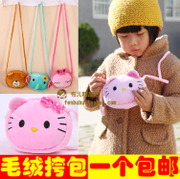 Special offer every day Mini Plush Baby Bag Satchel Disney change lovely cartoon KT cat