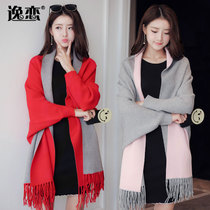 Autumn and winter scarf thick dual-use Korean wild Long Sleeve Cashmere Cape ladies Cape coats