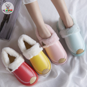 Cotton slippers female bag with thick warm winter home indoor shoes slippers lovers men and women slip waterproof thick soles