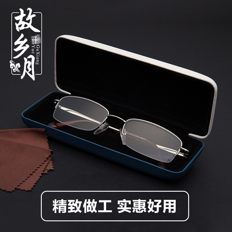 Home reading glasses resin Men's and women's reading glasses Convex glass anti fatigue Package mail wholesale brand reading glasses