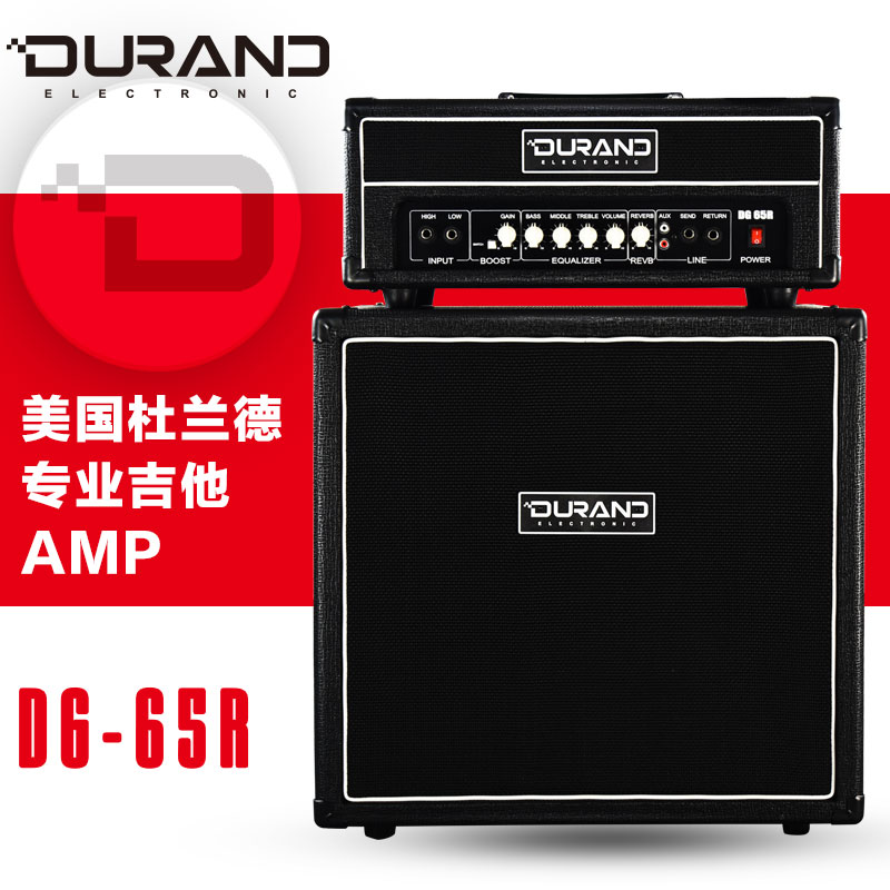 Fission DURAND DG65R electric guitar sound box 65 watts of band rehearsals speakers Durand sound
