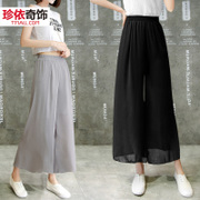 Loose Chiffon wide leg pants female waist straight nine casual pants 2017 new pants seven thin summer.