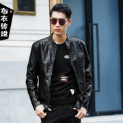 The legend of spring men's motorcycle leather cloth male Korean baseball uniform PU slim short leather jacket collar