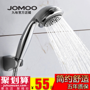 Jomoo handheld shower shower nozzle shower head shower shower set simple booster shower