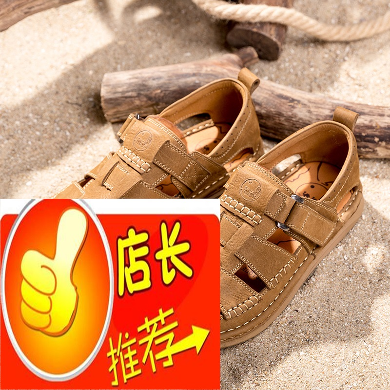 The camel shoes city summer ventilation sandals frosted hollow casual shoes