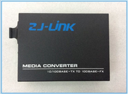 What ZJ had cc-link correlates single-mode single fiber optical transceiver A/B A built-in power supply 1100 s/B