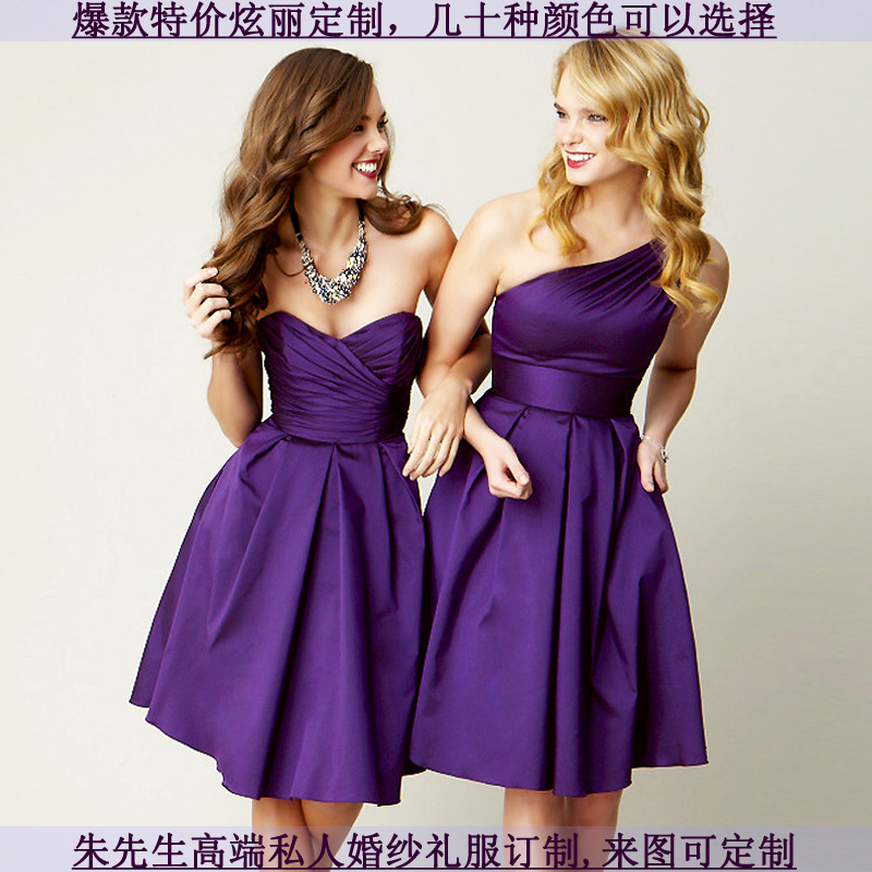 Evening party bridesmaid dresses one shoulder inclined shoulder purple sister dinner cocktail party wipes bosom closed higher brief paragraph show thin waist