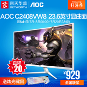 Beijing Hua Sheng AOC computer display surface C2408VW8 23.6 inch LCD desktop 24